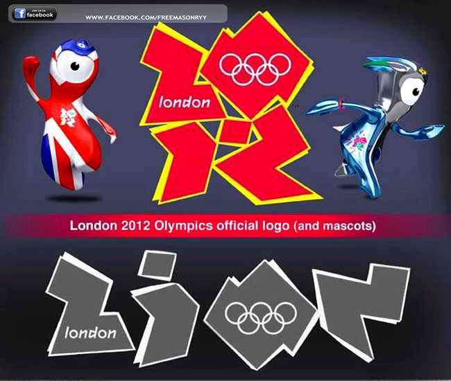 2012 atentado londres zion olimpiadas